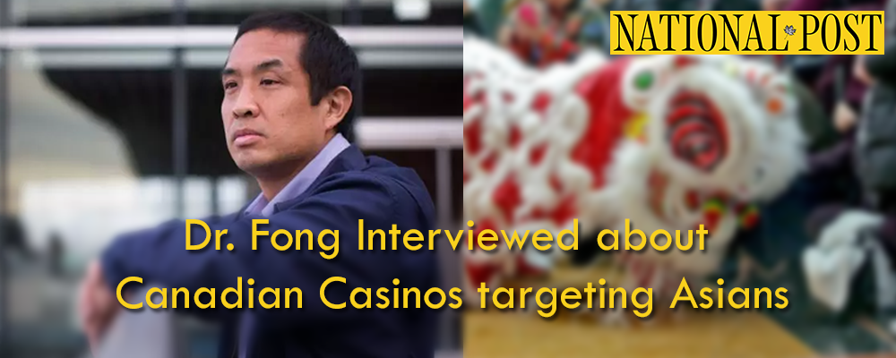 Dr. Fong Interviewed in National Post about Canadian Casinos targeting Asians
